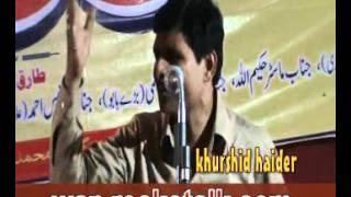 khushiyo ke tarane mai zara der lagegi ruthe haien manane mai der lagegi Poetry by Khurshid haider