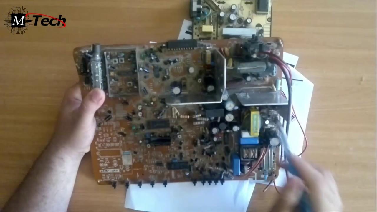 Smps Repair Ebook