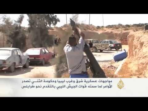 استمرار المواجهات العسكرية شرق وغرب ليبيا