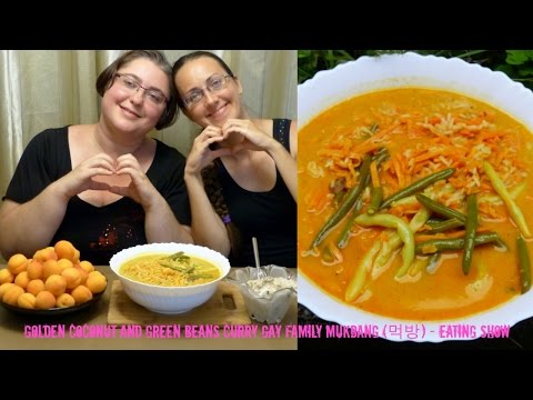 Golden Coconut And Green Beans Curry | Gay Family Mukbang (먹방) - Eating Show