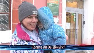 1660 выпуск Новости ТНТ Березники 25  январь  2019