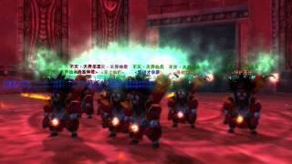 诛仙2:首届国际跨服PK赛-大马资格赛《 幻月冠军》