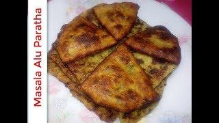 Aloo Paratha Recipe Bengali - আলুর পরাটা  - Dhaba Style Punjabi Alu Paratha Recipe