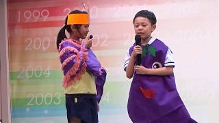 Publication Date: 2019-08-06 | Video Title: 2018-2019三水同鄉會禤景榮學校 - 演閱課匯演