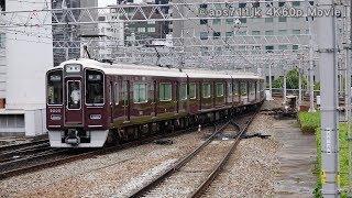 [4K60p]阪急梅田駅を発着する電車