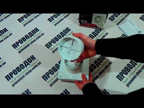 Распаковка вытяжного осевого вентилятора Dospel STYL 100 WP-P 007-0002P - Интернет-маркет Проводок