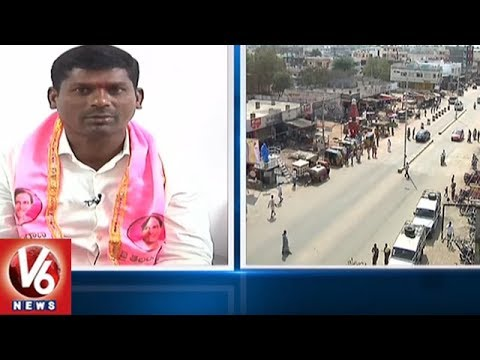 Public Report: Achampet Assembly Constituency Political Situation | V6 News