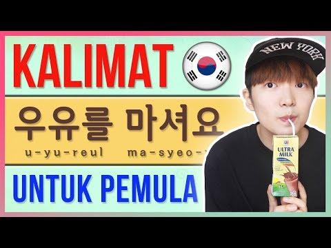 Belajar Bahasa Korea   Kosa kata Frase dan tatabahasa   Bahasa Indonesia.