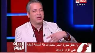 """بالفيديو.. """"الريف المصري"""": نسعى لإدخال هذا النوع من السياحة لأوروبا"""