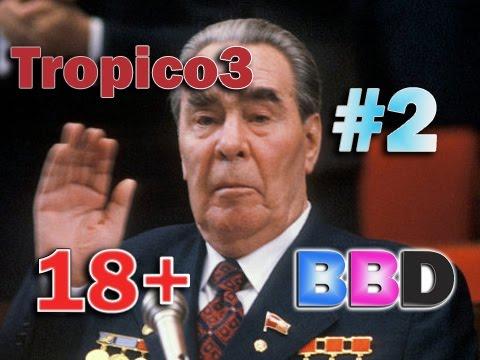 Tropico 3 #2 - Строим социалистическое будущее |