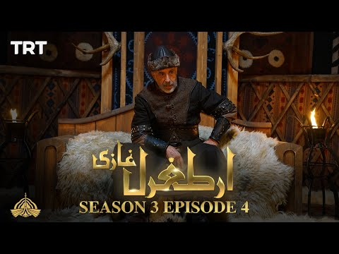 Ertugrul Ghazi Urdu | Episode 04| Season 3
