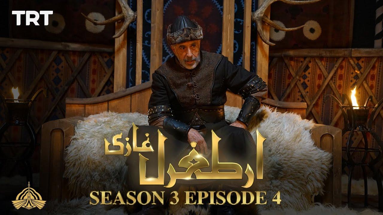 Download Ertugrul Ghazi Urdu | Episode 04| Season 3