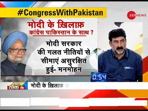 Modi govt mismanaged J&K, says Congress; Is BJP responsible for todays Kashmir situation?