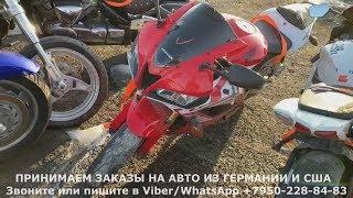 Мотоциклы из США Под Заказ
