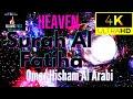 Heart Soothing Recitation of Surah Al Fatiha ---  Recited by Omar Hisham Al Arabi