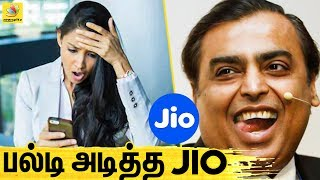 Free calls - க்கு End Card போட்டது ஏன் ? | Jio Free Calls End up Reason behind it , Boycott Jio