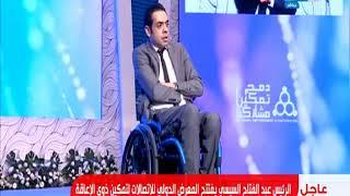 قصة البطل طارق سالم مهندس شبكات