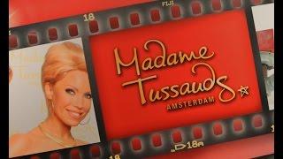 Музей восковых фигур Мадам Тюссо в Амстердаме(, 2015-12-24T21:03:40.000Z)