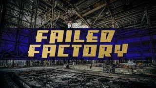 HK URBEX: Exploring a huge delapitated factory 工業廢墟