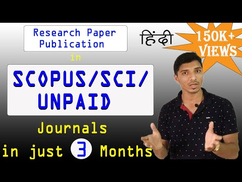 How to publish research paper in unpaid/Scopus/SCI/peer-reviewed Journals....