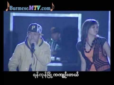 Hnaut Shat Thu - Ye Lay and Jenny