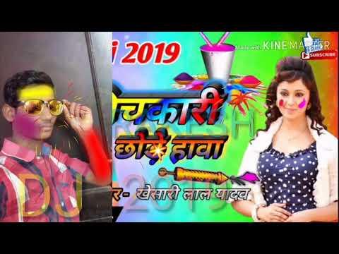 2019 Holi Ke Gana MP3 DJ Holi Ke Gana Jhankar MP3 Holi