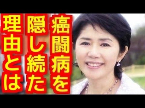 スーちゃん(田中好子)が乳がん闘病を隠し続けた理由に感動【芸能うわさのニュースチャンネル】