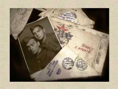 Клип Олег Митяев - Танцы после войны