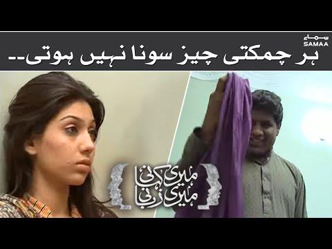What happened with this #girl – is ki apni zubani sunen  –  must watch >>