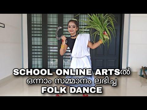 kuttanad folk Dance/School