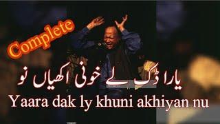 Yaara dak ly khooni akhiyan nu   Ustad Nusrat Fateh Ali Khan