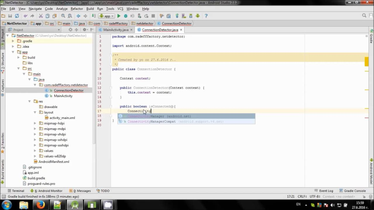 Check Internet connection in Android Studio