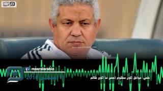 مصر العربية   حلمي: موافق أكون مظلوم أحسن ما اكون ظالم
