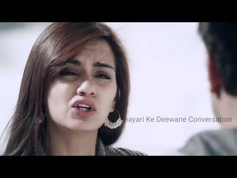 Kaise Kahu Bina Tere Zindegi Kya Hogi | Heart Touching Love Story Status