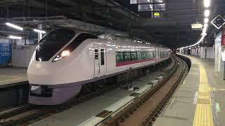 【ときわ】E657系 特急 ときわ@品川駅