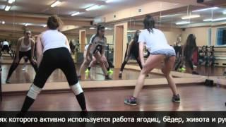 Booty Dance/Тверк в Танцквартале
