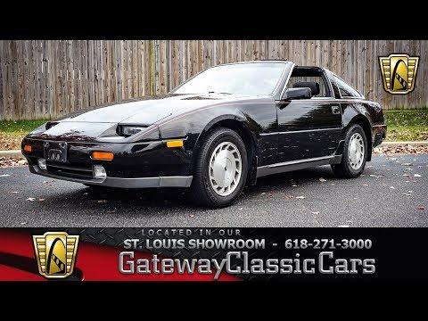 #7925 1987 Nissan 300ZX Gateway Classic Cars St. Louis