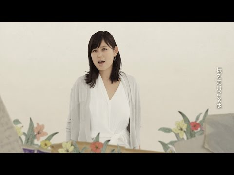 絢香 / 「コトノハ」Music Video(Short Ver.)