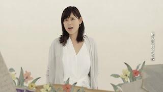 2017/5/10(水)リリース New Single「コトノハ」(NHKドラマ10「ツバキ文...