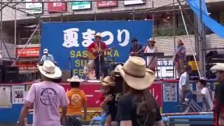 2016 笹塚サマーフェスティバル での 演奏.