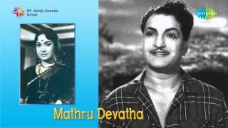 Mathru Devatha | Manase Kovelaga song