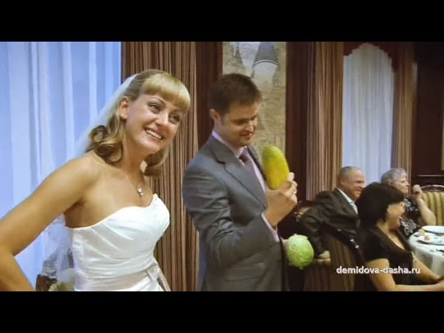 Прикольные поздравления на свадьбу с овощами
