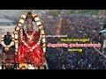 Angalamman History - அருள்மிகு அங்காளம்மன் திருக்கோயில் வரலாறு