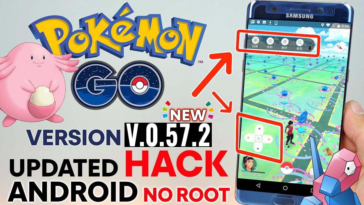 pokémon go hack android