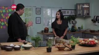 مطبخنا | الحلقة 64: المطبخ الهولندي
