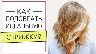 видео Как сделать красивый высокий хвост из волос. Быстрая легкая прическа  | YourBestBlog