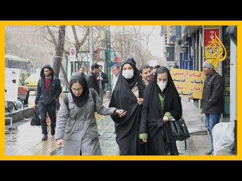 ارتفاع عدد الوفيات بسبب كورونا بإيران ودول مجاورة تغلق الحدود  - نشر قبل 9 ساعة