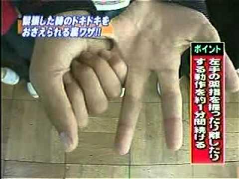 手 の 震え 方 緊張 止め 手の震え克服法~あがり症の手の震えの治し方~ あがり症の克服なら一般社団法人あがり症克服協会