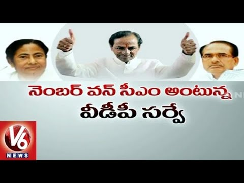 Telangana Chief Minister KCR Is The Most Popular CM In India | VDP Survey | V6 News