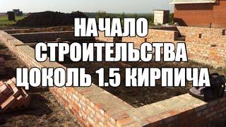 видео Кирпичный фундамент